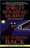 Portada de [(CAT STRIKING BACK)] [BY: SHIRLEY ROUSSEAU MURPHY]