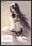 Portada de BRAVELY DEFAULT SECOND END LAYER - DESIGN WORKS ART OF BRAVELY 2013-2015 * ARTBOOK (JAP.)