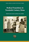 Portada de [MEDICAL TRANSITIONS IN TWENTIETH-CENTURY CHINA] (BY: MARY BROWN BULLOCK) [PUBLISHED: AUGUST, 2014]