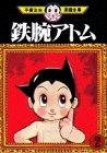 Portada de ASTRO BOY (2) (OSAMU TEZUKA MANGA COMPLETE WORKS (222)) (1980) ISBN: 4061732226 [JAPANESE IMPORT]