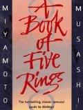 Portada de A BOOK OF FIVE RINGS