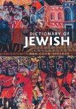 Portada de DICTIONARY OF JEWISH BIOGRAPHY