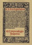 Portada de LIBRO DE GUISADO MANJARES Y POTAJES