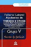 Portada de AYUDANTES DE TRABAJOS U OFICIOS : TEMARIO Y TEST XUNTA D E GALICIA