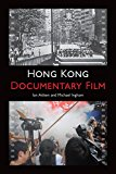 Portada de HONG KONG DOCUMENTARY FILM