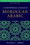 Portada de SHORT REFERENCE GRAMMAR OF MOROCCAN ARABIC