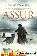 ASSUR - EBOOK