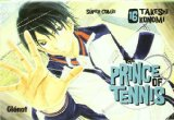 THE PRINCE OF TENNIS 16