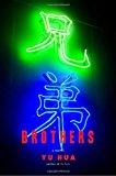 Portada de BROTHERS: A NOVEL BY YU HUA (2009-01-27)
