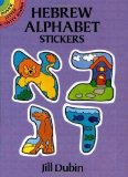 Portada de HEBREW ALPHABET STICKERS (DOVER LITTLE ACTIVITY BOOKS STICKERS) BY JILL DUBIN [PAPERBACK(1992/11/25)]