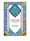 Portada de [(IN HER VOICE : AN ILLUMINATED BOOK OF PRAYERS FOR JEWISH WOMEN)] [BY (AUTHOR) ENYA TAMAR KESHET] PUBLISHED ON (NOVEMBER, 2010)