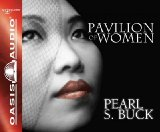 Portada de (PAVILION OF WOMEN) BY BUCK, PEARL S. (AUTHOR) COMPACT DISC ON (10 , 2010)