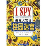 Portada de I SPY SCHOOL DAYS (CHINESE EDITION) BY MEI WO ER TE ·WEI KE (2010) PAPERBACK