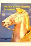 Portada de TESOROS DE LOS TÚMULOS DE ADIGUEA : MATERIALES DE LA EXPEDICIÓN ARQUEOLÓGICA, EXCAVACIONNES DE 1981-1985