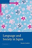 Portada de [LANGUAGE AND SOCIETY IN JAPAN] (BY: PROFESSOR NANETTE GOTTLIEB) [PUBLISHED: OCTOBER, 2012]