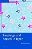 Portada de LANGUAGE AND SOCIETY IN JAPAN (CONTEMPORARY JAPANESE SOCIETY) BY PROFESSOR NANETTE GOTTLIEB (2005-02-03)