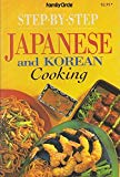 Portada de STEP-BY-STEP JAPANESE AND KOREAN COOKING (INTERNATIONAL MINI COOKBOOK SERIES) BY FAMILY CIRCLE EDITORS (1996-12-06)